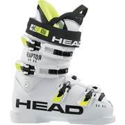 Head RAPTOR 80 RS ski boots, White