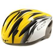SH+ STREET cycling helmets, Silver/yellow
