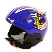 Uvex JUNIOR ski helmets, Blue